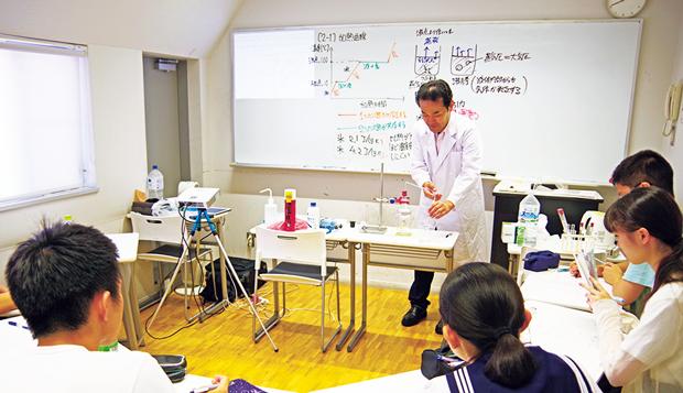 化学の実験