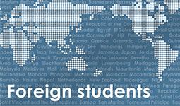 外国人留学生コース