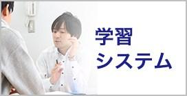 hogo_banner3