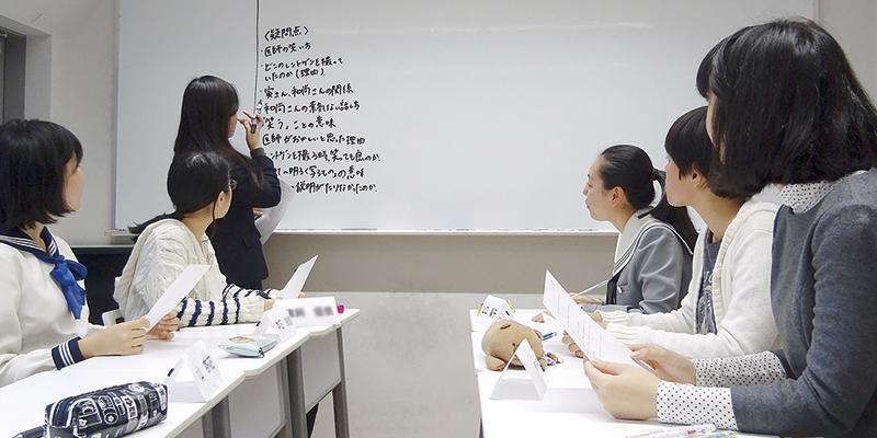 東京女子医科大学 対策講座