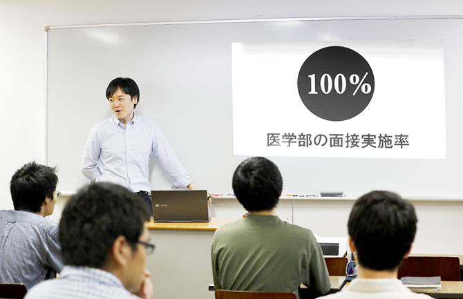 推薦対策基礎講座