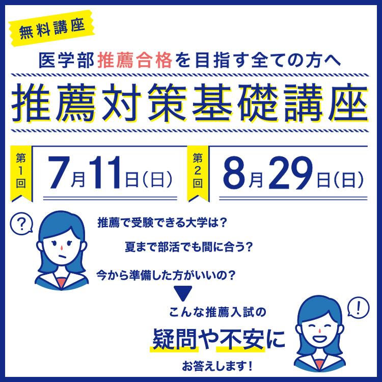 https://yms.ne.jp/session/suisen_kisokoza/