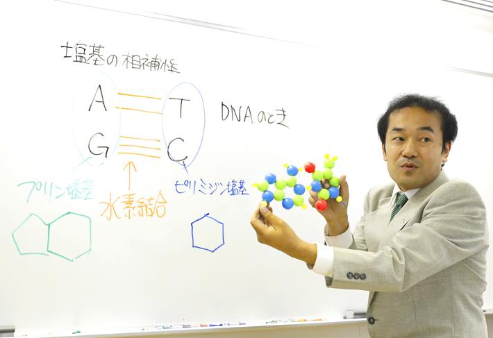 教科:化学