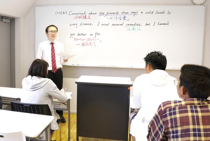 教科:英語