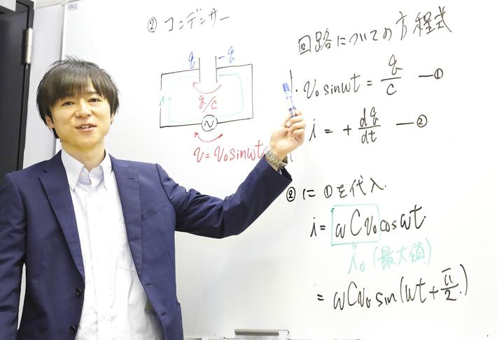 教科:物理